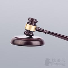 上海锦政律师