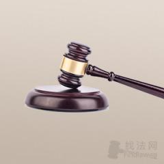 锦政律所律师