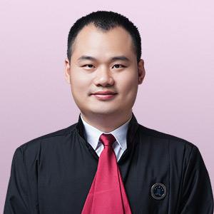 缪小勇律师