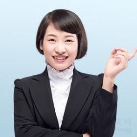 王爱芳律师