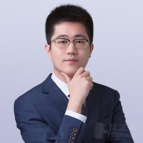 王昊天律师