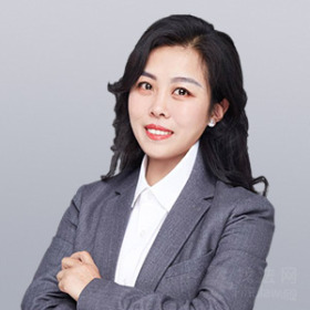 李红艳律师