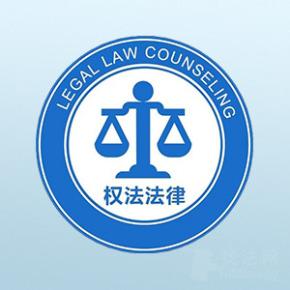 林晓兰律师