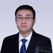 史光宇律师