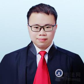 刘源东律师