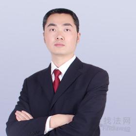 徐志洪律师团队