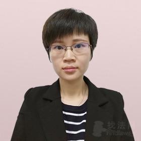 黄颖兰律师