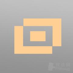 四川宪恒律所律师