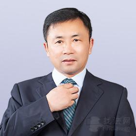 成启峰律师