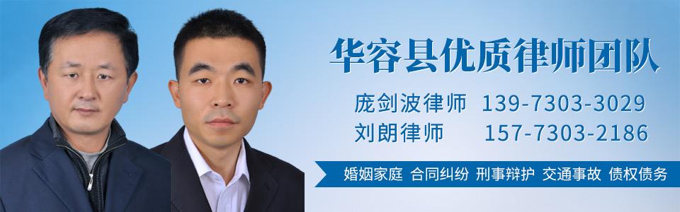 华容县刘朗律师