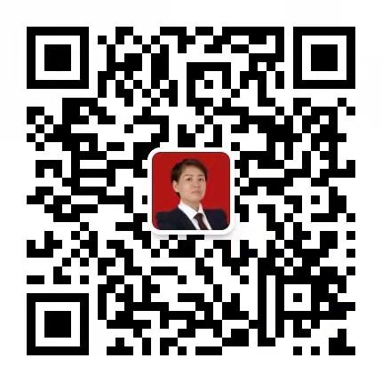韩玉红律师微信二维码