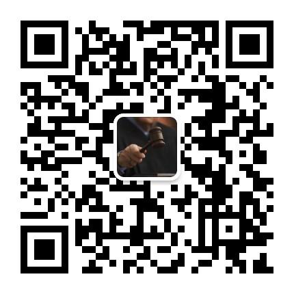 李恩莲律师微信二维码