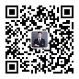 董志强律师微信二维码