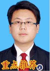 李安南律师