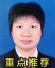 邹鸿斌律师