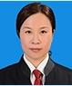 门素云律师