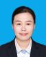 王萍律师律师