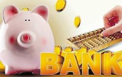 民间借贷利息