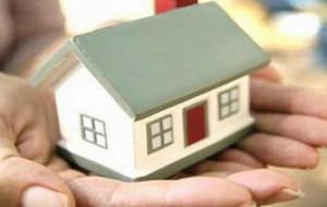 二手房贷款担保