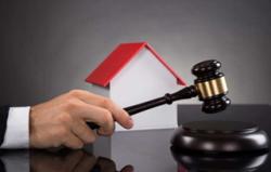 司法拍卖房产过户