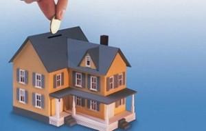 二手房贷款流程