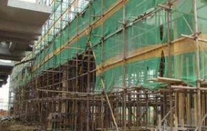 工程承包协议