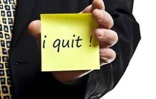 辞职申请书怎么写