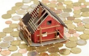 房屋抵押贷款流程