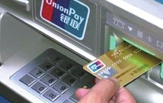 信用卡诈骗罪量刑标准