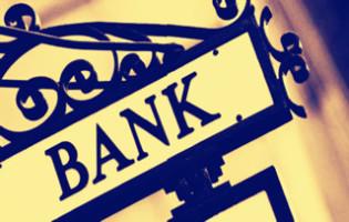 设立商业银行由谁批准