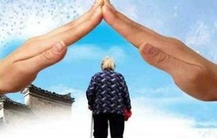 退休工资新规定