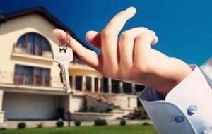 房屋产权协议