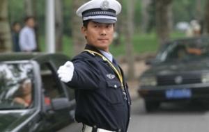 道路交通安全法扣分规定