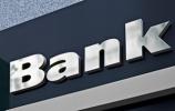 银行贷款利率调整