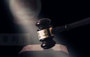 刑事诉讼费计算