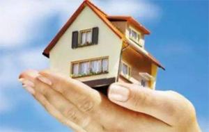 房屋遗产继承法