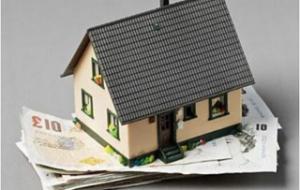按揭贷款利率是多少