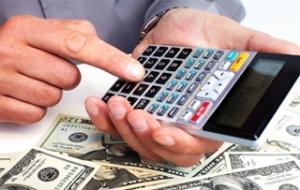 银行利息的计算方法