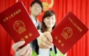婚假国家规定