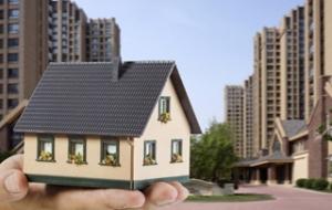 住房公积金提取流程