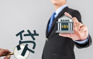 商业贷款利率是多少