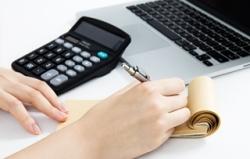 所得税计算方法是什么