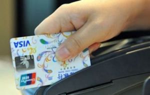 信用卡怎么还款