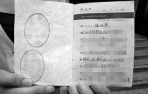 个人承诺保证书怎么写