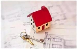 贷款买房流程