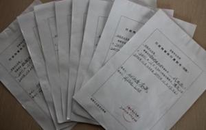行政处罚决定书的送达期限