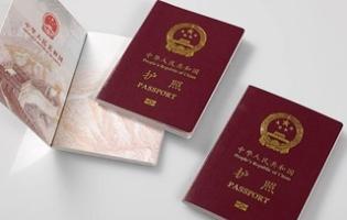 办理护照需要什么