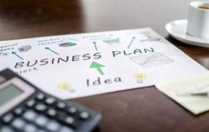 商业计划书收费标准