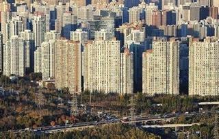 北京买房条件