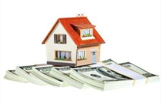 第二套房贷款政策